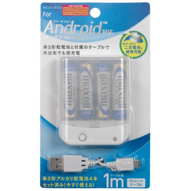 スマートフォン用乾電池式単3×4本USBタイプ 充電専用ケーブル1m付